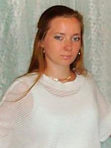 Архипова Мария Владимировна